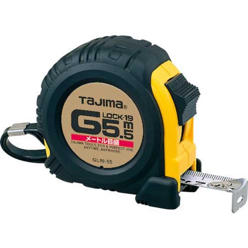タジマ Gロック−19 5.5m メートル目盛
