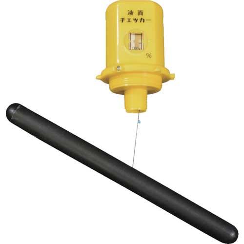 アクアシステム ドラム缶残量計 液面チェッカー(ABS・PP製) 液面計