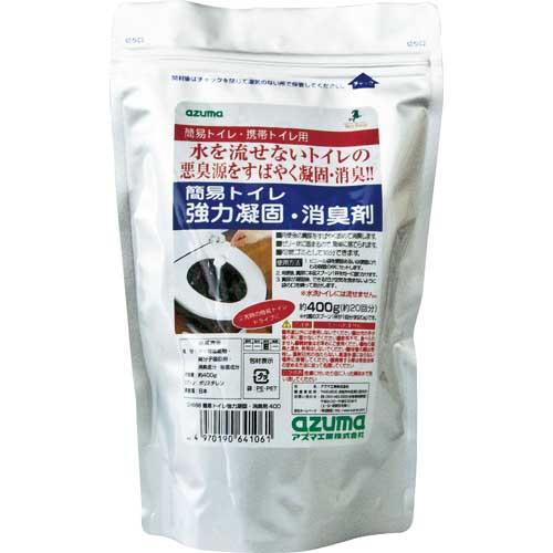 azuma CH888簡易トイレ強力凝固・消臭剤400