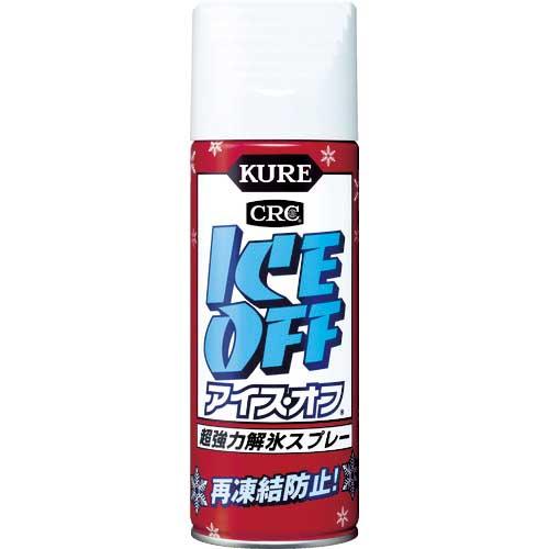 KURE 解氷スプレー アイス・オフ 420ml NO2155