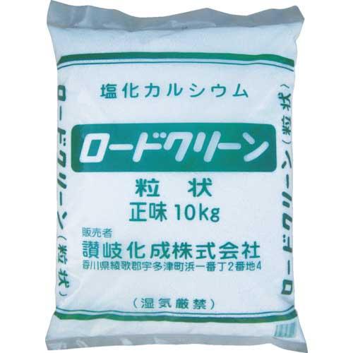 讃岐化成 ロードクリーン粒状10kg (1袋入) RCG10