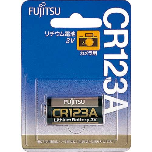 富士通 カメラ用リチウム電池 CR123A (1個=1PK)