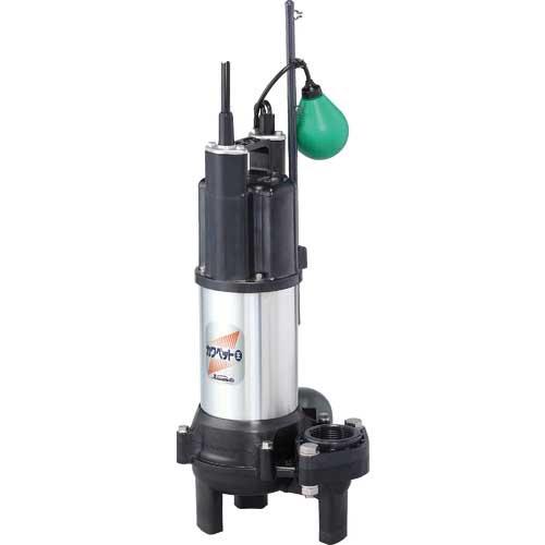 川本 排水用樹脂製水中ポンプ(汚物用)